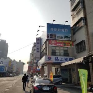 台湾車でドライブしてみよう LUXGEN U5を借りてみました