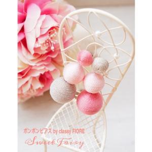 ボンボンイヤリング☆ピンクグラデーションが綺麗なイヤリング