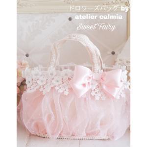 可愛いピンクドットのドロワーズバッグ