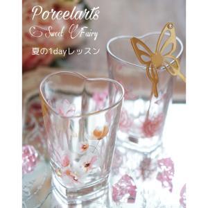 ポーセラーツmy作品ハート型プレートとハート型グラス