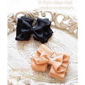ふわふわで可愛いwavy ribbon・生徒様作品