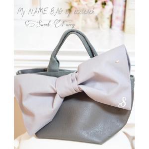 大きなリボンが可愛いと人気のMy NAME BAG by ecoledeh