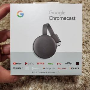 Google Chromecastでドラゴン桜1がおもしろい