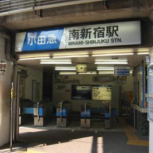 「南新宿駅」とかいうターミナルの隣にあるのにも関わらず小田急線最大の秘境駅wwywwywy