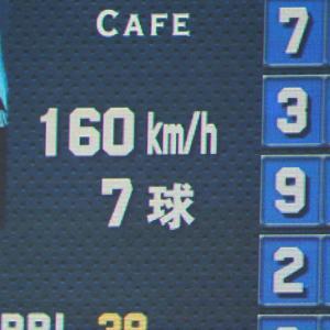 DeNAのリリーフ陣、ストレート150キロ超えしかいない
