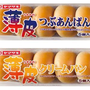 【朗報】菓子パン界、うまいのが多すぎて中々No.1が決まらない