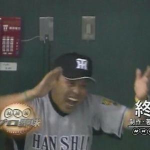 阪神OB岡田彰布さん、DeNAを優勝予想する