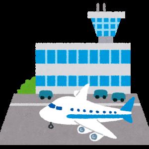 【悲報】小田急沿線から羽田空港、新幹線駅へのアクセス悪すぎるwxwxwxwxwxwxxwx