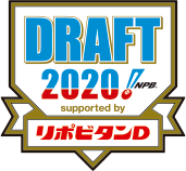 【ベイスターズドラフト実況】 2020年ドラフト会議 【17:00~】