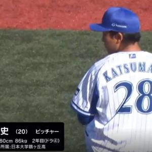横浜DeNA2軍最終戦の継投 勝又-飯塚-濱矢-古村-赤間-藤岡の6投手