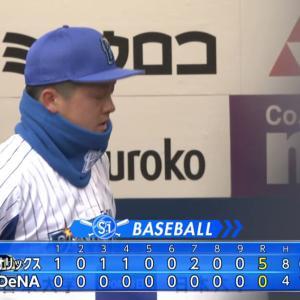 横浜、2試合連続完封負け・・・