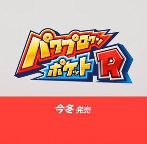 【遅報】『パワプロクンポケットR』がSwitchで今冬に発売決定!!