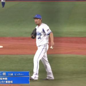 DeNA田中健について三浦監督「ボール自体も非常に良かった」
