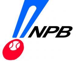 "NPB、今期の外国人枠使用比率に制限 4対1の場合は""一方通行""に"