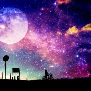 山羊座満月・投げ出しグセと別れを告げて理想に向かう満月♡