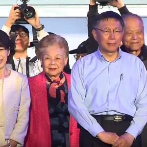 台湾の選挙で気づいた柯Pこと柯文哲台北市長と超ご近所さんだった!