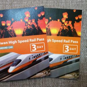 台湾新幹線3日間乗り放題パスが便利でお得!台湾国内旅行におすすめ