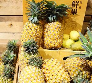 もうすぐ東京タワー台湾祭2021 GWが開催!台湾パイナップル祭っ!