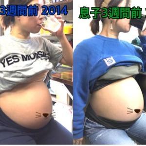 出産まであと2週間。
