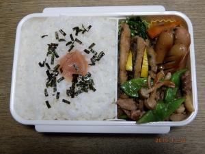 太刀魚バター 小松菜添え