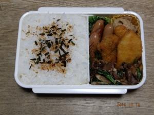 辛子高菜鍋