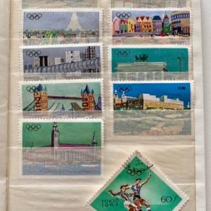 おじいちゃんのコレクション② ~オリンピックの切手~