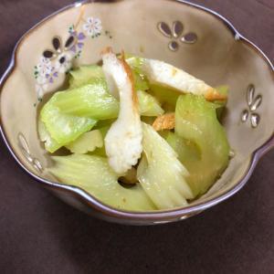 〜セロリとちくわの柚子胡椒和え〜