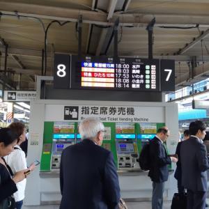 みちのくの風を関西に吹きこむ夜行高速バス(1)~いわき-大阪線シーガル号~