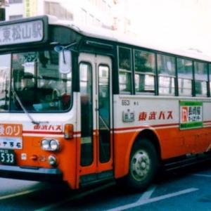 平成4年・南浦和駅から前橋駅まで路線バスが繋がっていた時代を行く~後編~