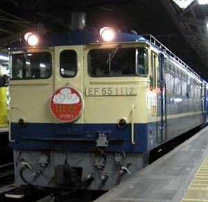 東京発寝台特急の挽歌 第8章 ~出雲市行き「出雲」バトンを渡した寝台電車とは異なる素朴な旅愁~