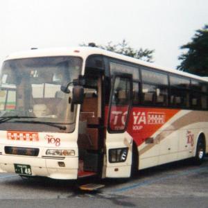 今はなき東野交通高速バス浜松町-真岡・益子・茂木線で黄昏の東北道をミニ・ドライブ