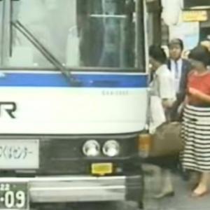 常磐高速バス盛衰記(1)~昭和62年東京-つくば「つくば」号登場~