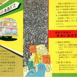 信濃路を十文字に貫く高速バスの旅(4)~中央高速バス新宿-高山線で信州を横断して飛騨高山へ~