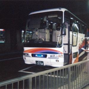 信濃路を十文字に貫く高速バスの旅(6)~中央ライナー・不知火号・なんぷう号で九州へ 後編~