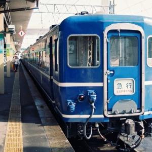 北海道の廃線の息吹を伝える代替バスの旅 第2章 天北線