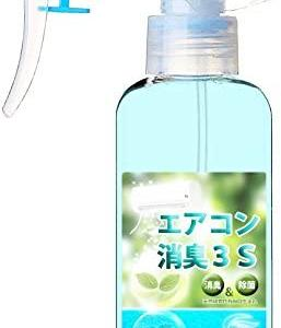 エアコン消臭3S 消臭除菌剤 無香料 本体 100ML