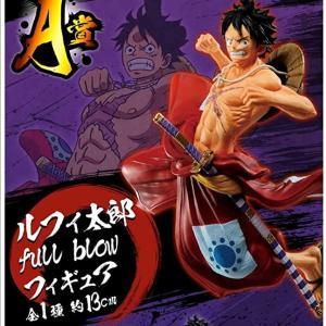 一番くじ ワンピース FULL FORCE A賞 ルフィ太郎 full blow