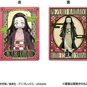 鬼滅の刃 竈門禰豆子ver ウエハース カード 限定 カードファイル (32ポケット)