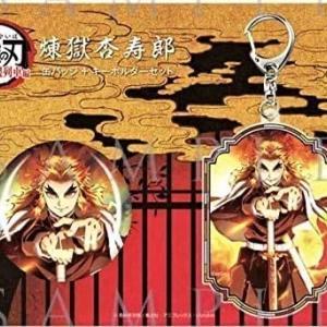 劇場版 鬼滅の刃 無限列車編 煉獄杏寿郎 缶バッジ & アクリル キーホルダー