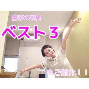 シルフィードで多い『喜びのお声ベスト3♡』はコチラ!!!【金沢たるみ小顔エステ】