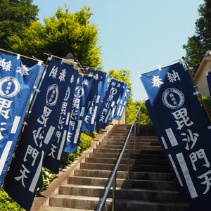 花と水の京都巡り2~勝林寺