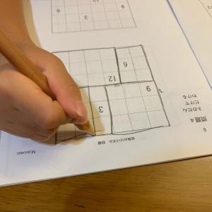 九九②_四角わけパズル_6歳6ヶ月