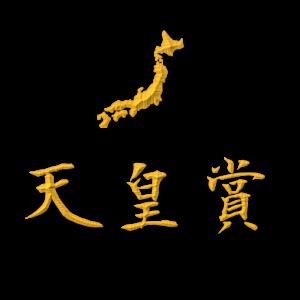 【◎ワグネリアン】天皇賞(秋)(GI)の予想2019