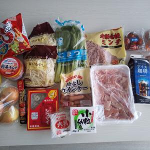 休日麺の日