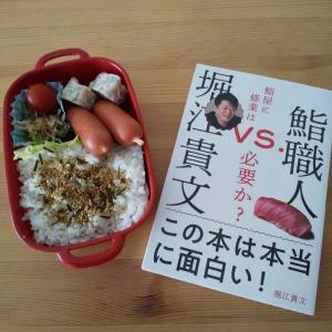 ダイエット記録3