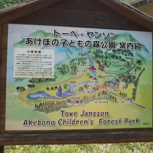 ムーミン谷へ(パークじゃない方)
