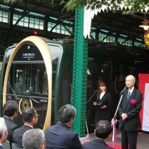 10/5 鞍馬・貴船日帰りきっぷ乗車記(2.ひえいのローレル賞授賞式を見る)