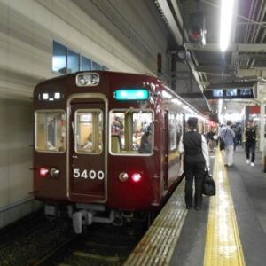 今年乗車した阪急京都線の編成を記録する!・・第42週