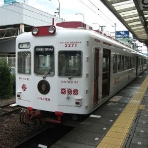 10/19 和歌山電鐵貴志川線に乗ってきた(貴志駅のネコ駅長を見る)
