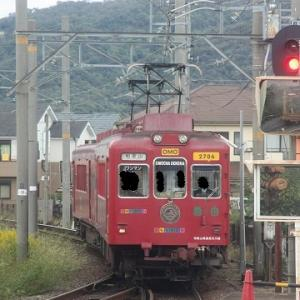 10/19 和歌山電鐵貴志川線に乗ってきた(2.車内がユニークなおもちゃ電車に乗る)